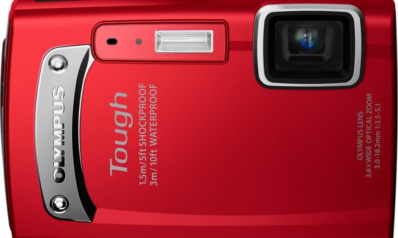 Cyfrowy aparat fotograticzny